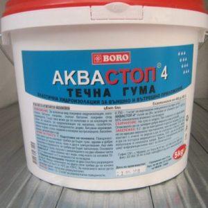 хидро изолации Аквастоп 5 кг