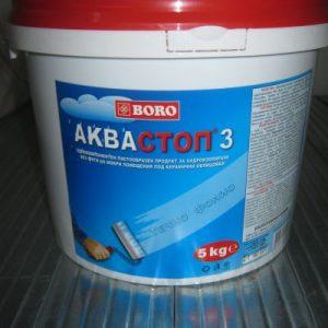хидро изолации Аквастоп 3   5 кг