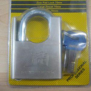 катинар защитно рамо 70 мм  500104