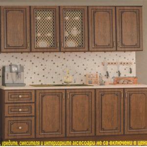 кухня Голд 2м, орех/златен дъб