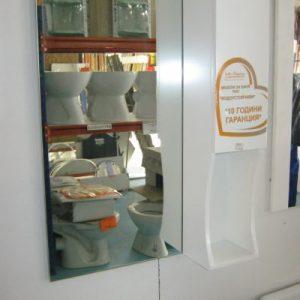 шкаф за баня горен Капри 1050